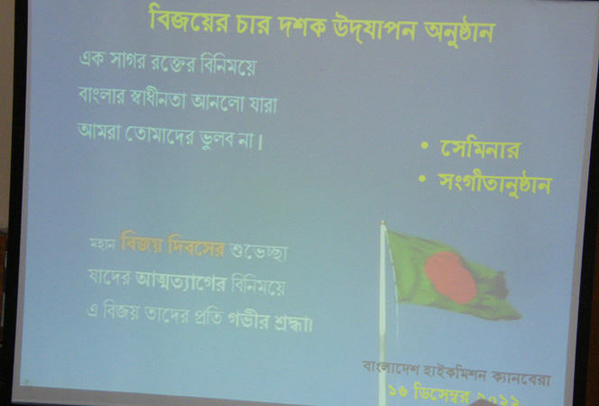 how to go bangladesh high commission