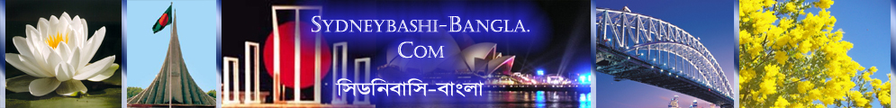 Sydneybashi-Bangla.Com
